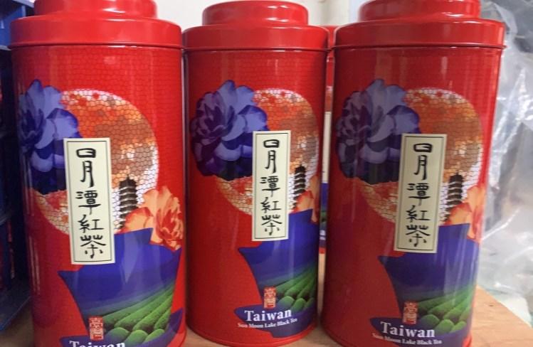 Red Jade Black Tea 120g from Taiwan in red patterned tea caddies.