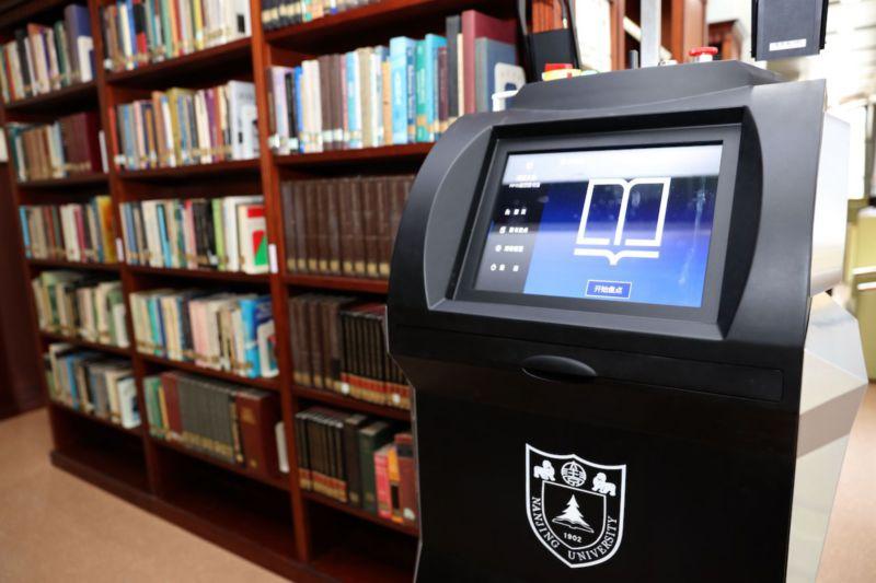 南京大學圖書館機器人