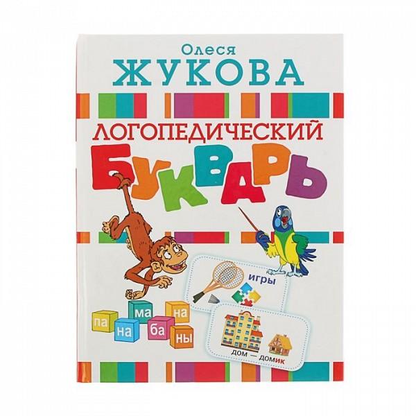 Купить Книга Селин Баст. Жизнь во сне в каталоге интернет ...