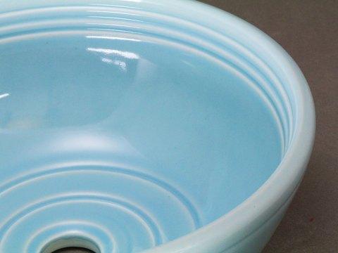 Small Blue Celadon Vessel Sink