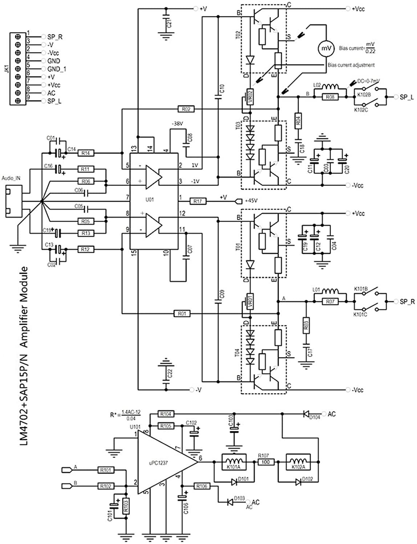 Circuit Digest Tda