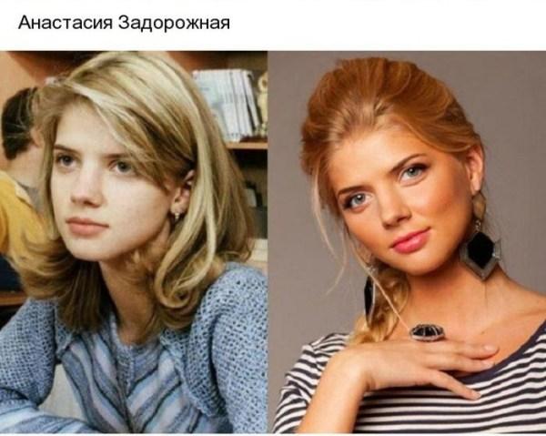 сейчас / Поиск по тегам / Развлекательный Портал MainFun.ru