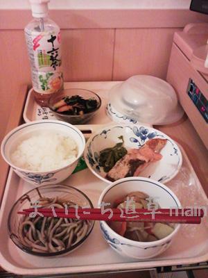 入院初日 夕食