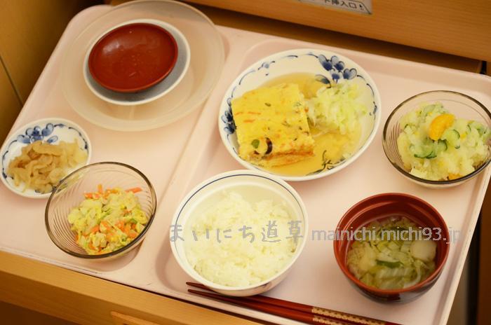 入院3日目 夕食