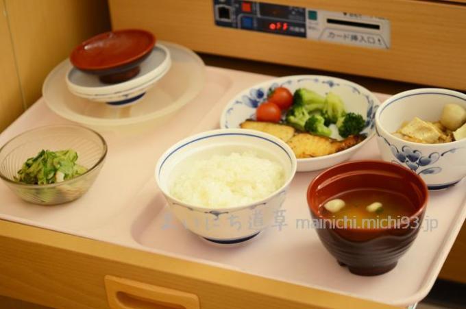 入院4日目 昼食