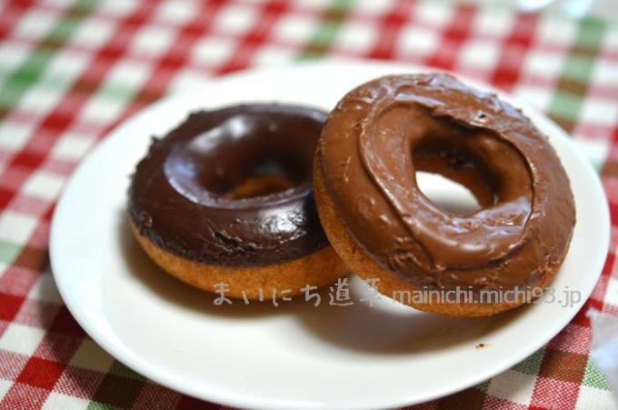 チョコドーナッツ2種