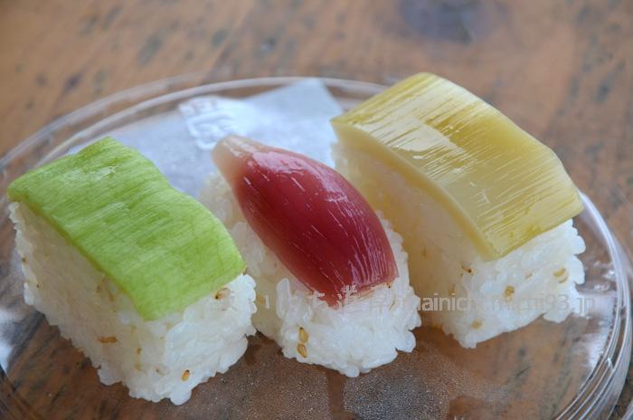 田舎寿司(野菜寿司)