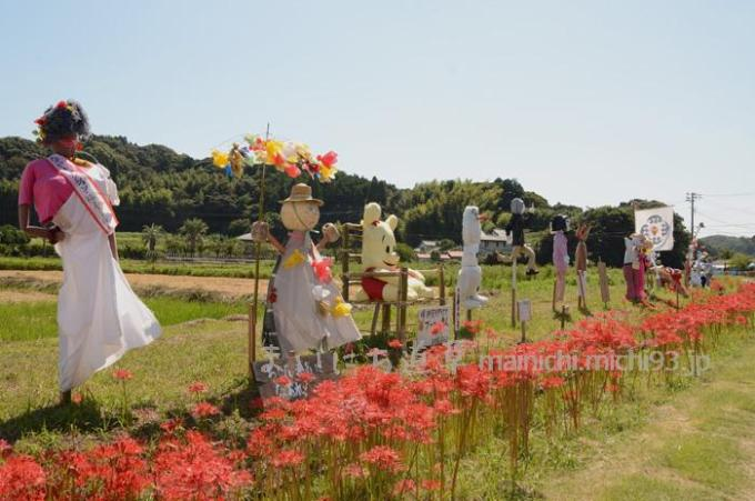 たのくろ里の村・秋の収穫祭2014