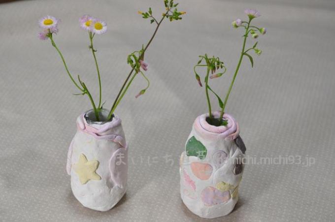 100円紙粘土で花瓶