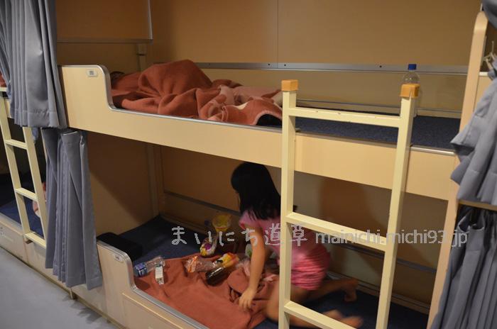 二段ベッドになっています