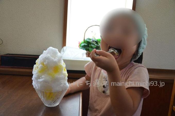 ものすごく大きい!レモンミルク