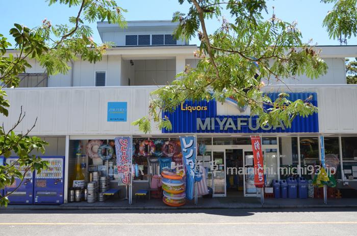 ミヤフサ釣具店