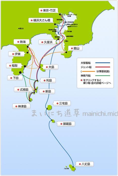 東海汽船 航路図(東海汽船サイトより)