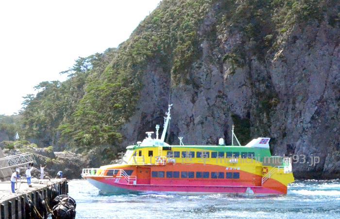 高速ジェット船「セブンアイランド虹」