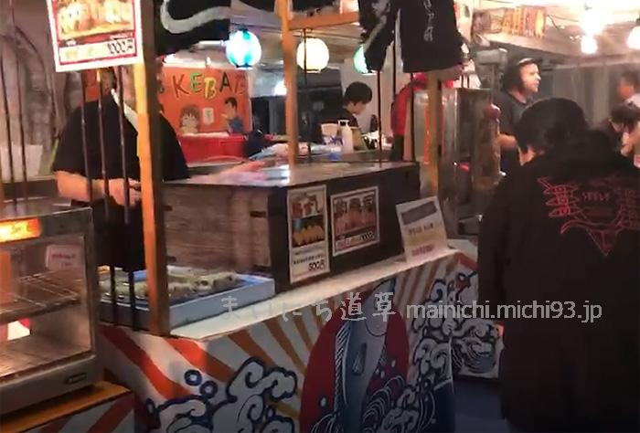 東京湾納涼船のフード屋台