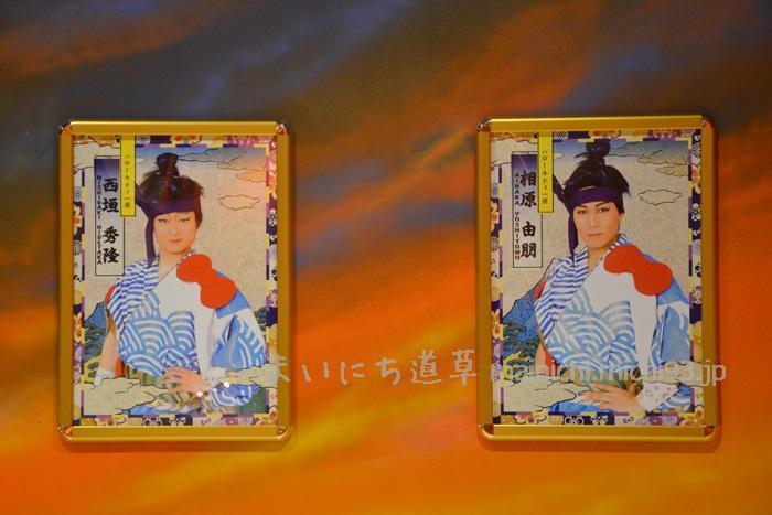 一座のダンサー、西垣秀隆さんと、相原 由朋さん
