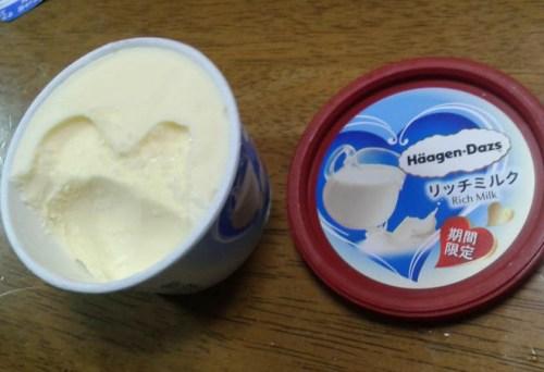 ハーゲンダッツのリッチミルク