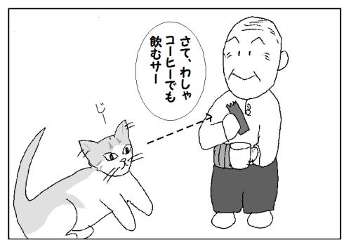ちゅーるを食べる猫
