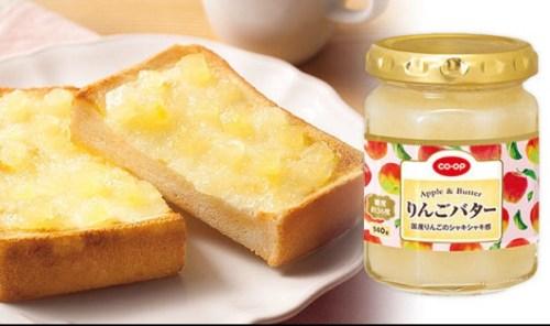 生協のリンゴバター
