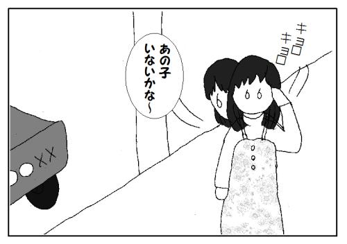 ヒメのママとの出会い