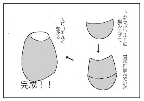 手編みのキャットドーム