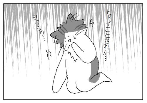猫 鼻の汚れ 取る方法
