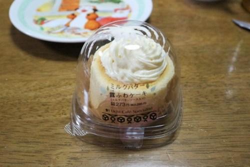 Uchi Café Spécialité ミルクバター露ふわケーキ(ミルクバターソース入り)