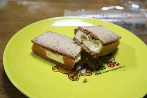 Uchi Café Spécialité 流奏塩キャラメルサンド