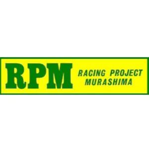 バイクマフラーRPM管のレビュー、サイレンサーの抜き方や直管への加工方法