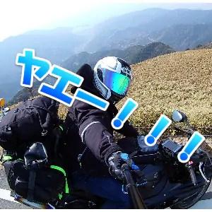 バイク乗りが行うヤエーとは何?意味や由来、やり方などを解説!