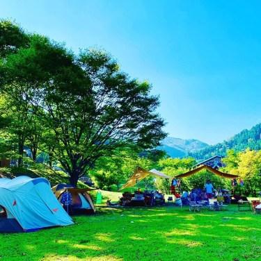 大見いこいの広場キャンプ場を本音レビュー!設備や施設をブログで紹介!周辺の温泉&観光情報も!