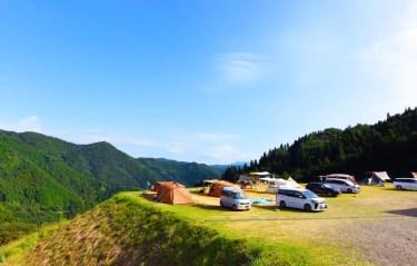 若杉高原おおやキャンプ場を本音レポ!設備や施設をブログで紹介!周辺の温泉情報も!