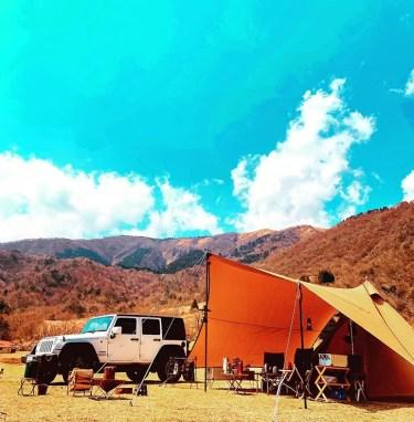 マキノ高原キャンプ場を本音レビュー!設備や温泉施設などをブログで紹介!