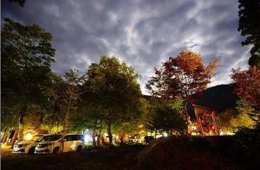 五十沢キャンプ場はどんな場所?設備や施設をブログで紹介!周辺の温泉情報も!