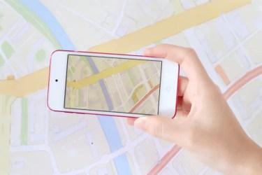 徒歩での使用におすすめ!無料のナビゲーションアプリを紹介!