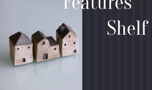 造作板をおしゃれに魅せるなら前垂れ・前壁を