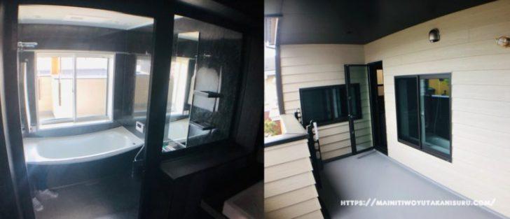 【入居前WEB内覧会】ホテルライクなガラス張りの2階お風呂