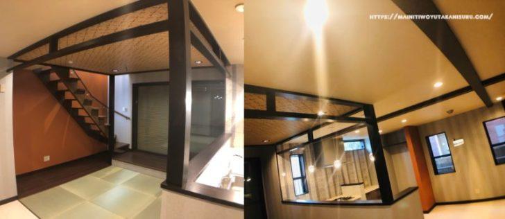 【入居前WEB内覧会】和洋融合スタイルの和室リビング