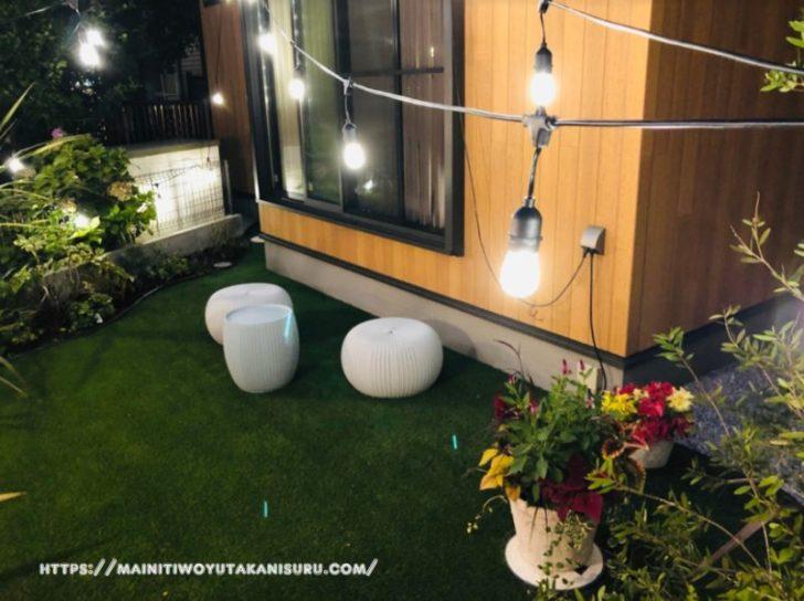 【入居後5ヵ月WEB内覧会③】美術館のような屋外チェアを置いて鑑賞も滞在もできるお庭に!!