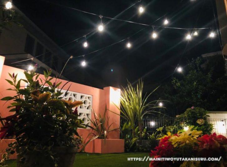 【入居後5ヵ月WEB内覧会②】ストリングスライトでライトアップされたお庭が完成!