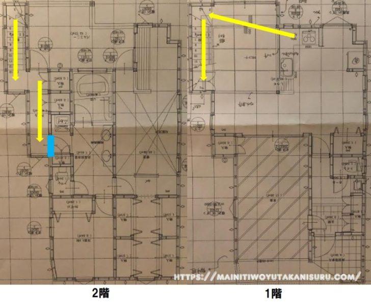 【注文住宅日記11/1】リビングイン階段上の廊下の窓の重要性に気付きました