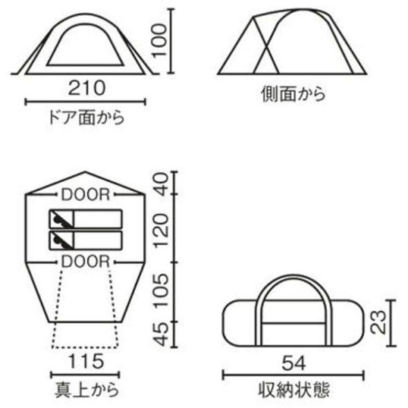 お庭でキャンプ=にわキャンできるか?!まずはテントが置けるのか・・・広さを確認