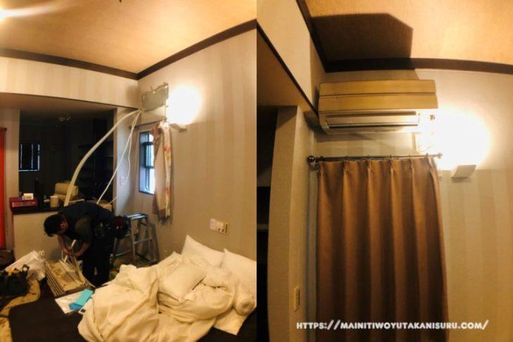 【注文住宅とマンションとの違い】エアコンまわりはこんなにスッキリ・・・だけど