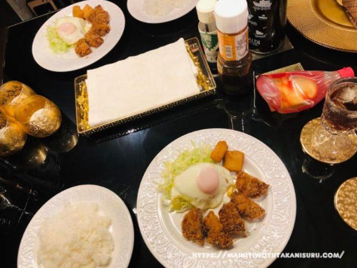 【注文住宅日記2020/7/20】先週の朝食・お弁当・夕食の献立