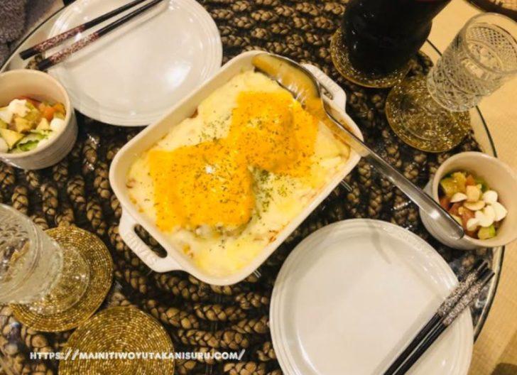 【注文住宅日記2021/1/12】先週の朝食・お弁当・夕食の献立(プレートパーティー)
