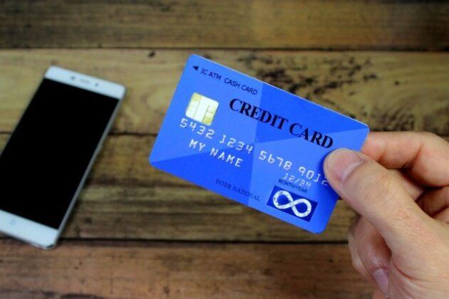 【注文住宅日記2021/2/12】クレジットカードを整理しました