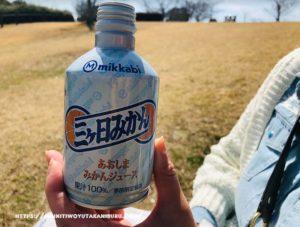 フラっとゆるキャン△聖地巡礼で静岡へ