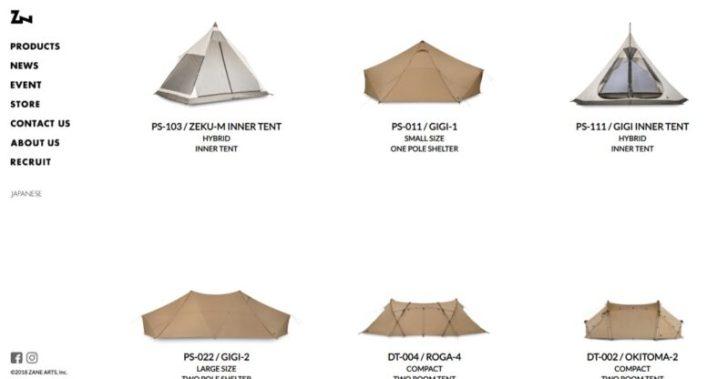 【キャンプ初心者夫婦のキャンプギア購入記⑬】今後10年は買い替えないつもりのメインテント
