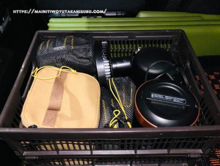 新型ハスラー(MR52S)車中泊グッズをキャンプギアを使いつつ再整理しました