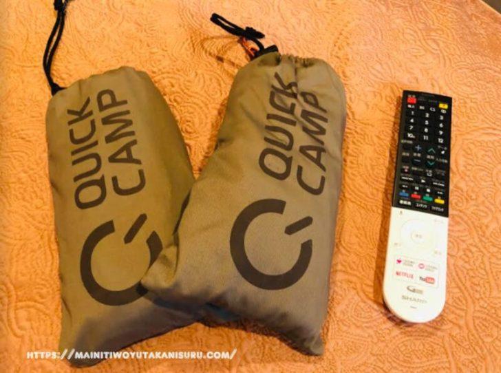 【キャンプ初心者夫婦のキャンプギア購入記⑯】追加したテントフロアシートと寝具類